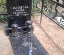 """Готовый памятник, сделано в ООО """"Посбон"""""""