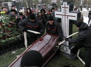 ООО Посбон ритуалка пушкино
